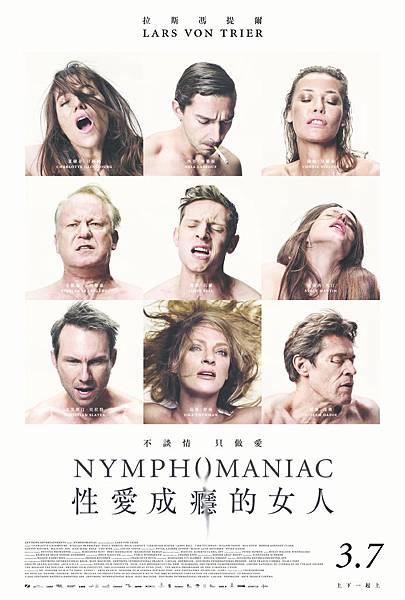nympho-poster-6-ol-A-01.jpg