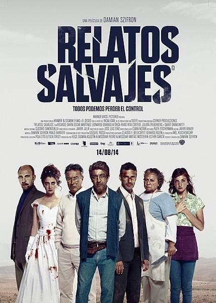 Relatos-salvajes-poster.jpg