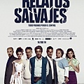 Relatos-salvajes-poster.jpg