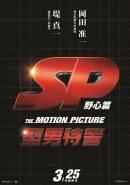 online-poster-01.jpg