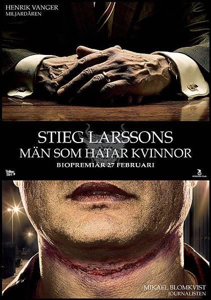 原版概念海報:億萬富翁VS正義記者