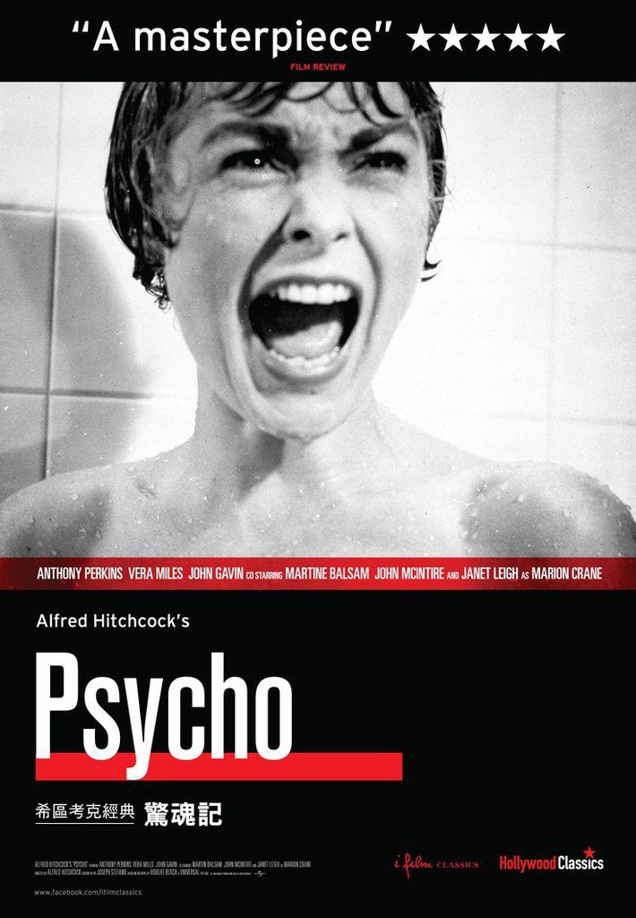 hitchcock-psycho-size.jpg