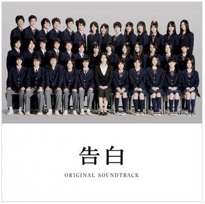 告白OST.jpg