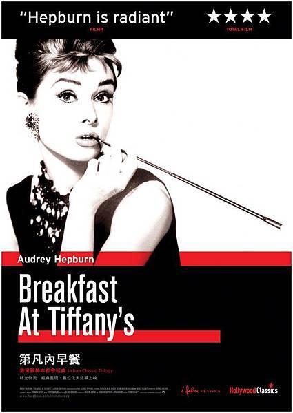 breakfast-0418 [1024x768].jpg