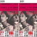 02-2021為愛遠離上片設計new.jpg