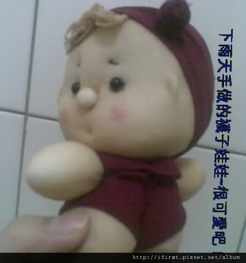 DIY糖果襪娃娃