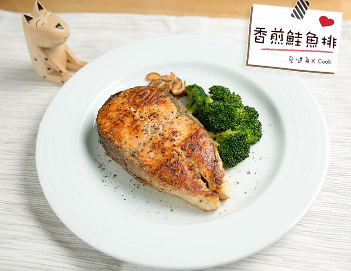 香煎鮭魚排首圖.jpg