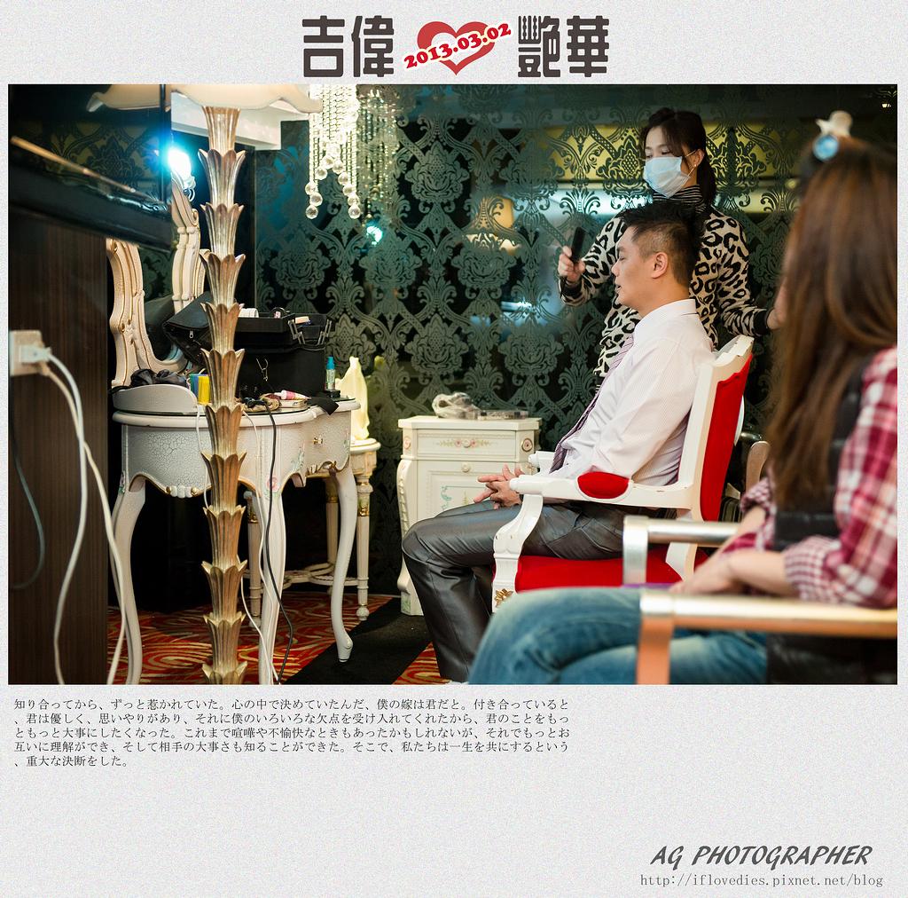 台北桃園新竹優質推薦婚攝婚禮攝影記錄拍照 (1)