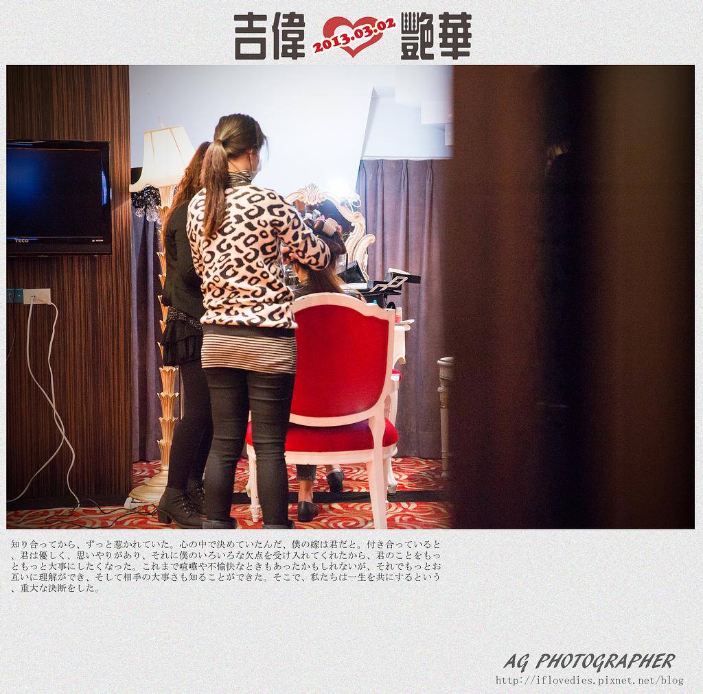 台北桃園新竹優質推薦婚攝婚禮攝影記錄拍照 (2)