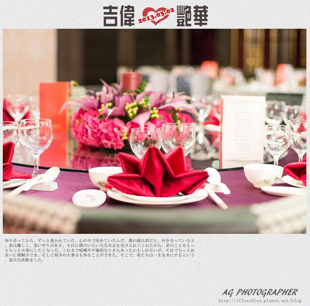 台北桃園新竹優質推薦婚攝婚禮攝影記錄拍照 (3)