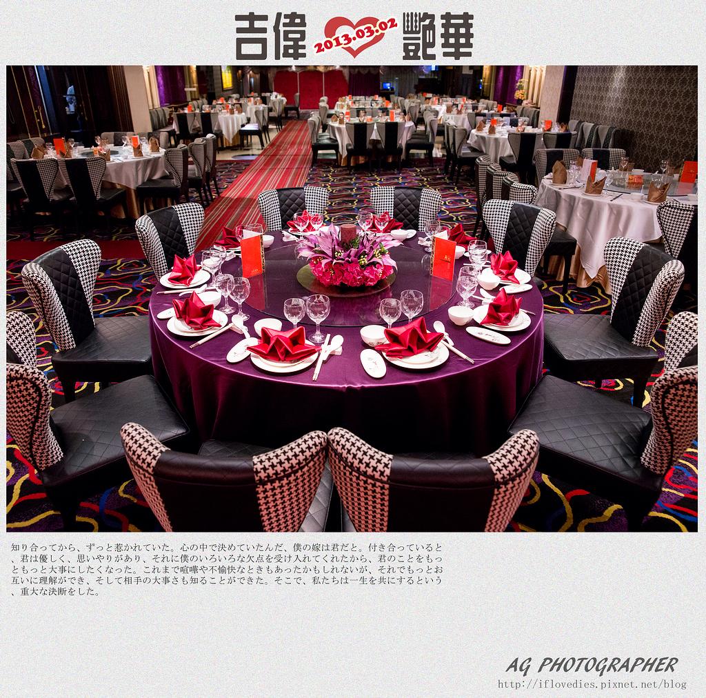 台北桃園新竹優質推薦婚攝婚禮攝影記錄拍照 (4)