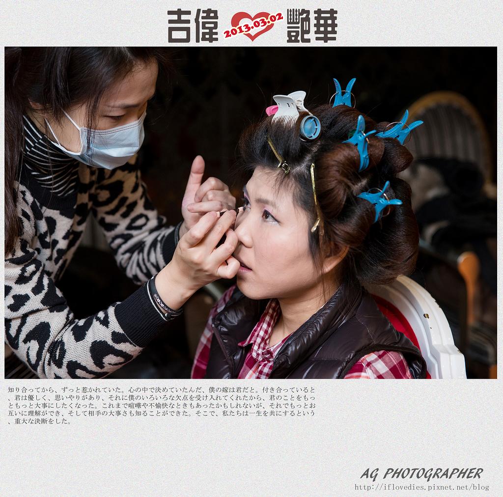 台北桃園新竹優質推薦婚攝婚禮攝影記錄拍照 (5)