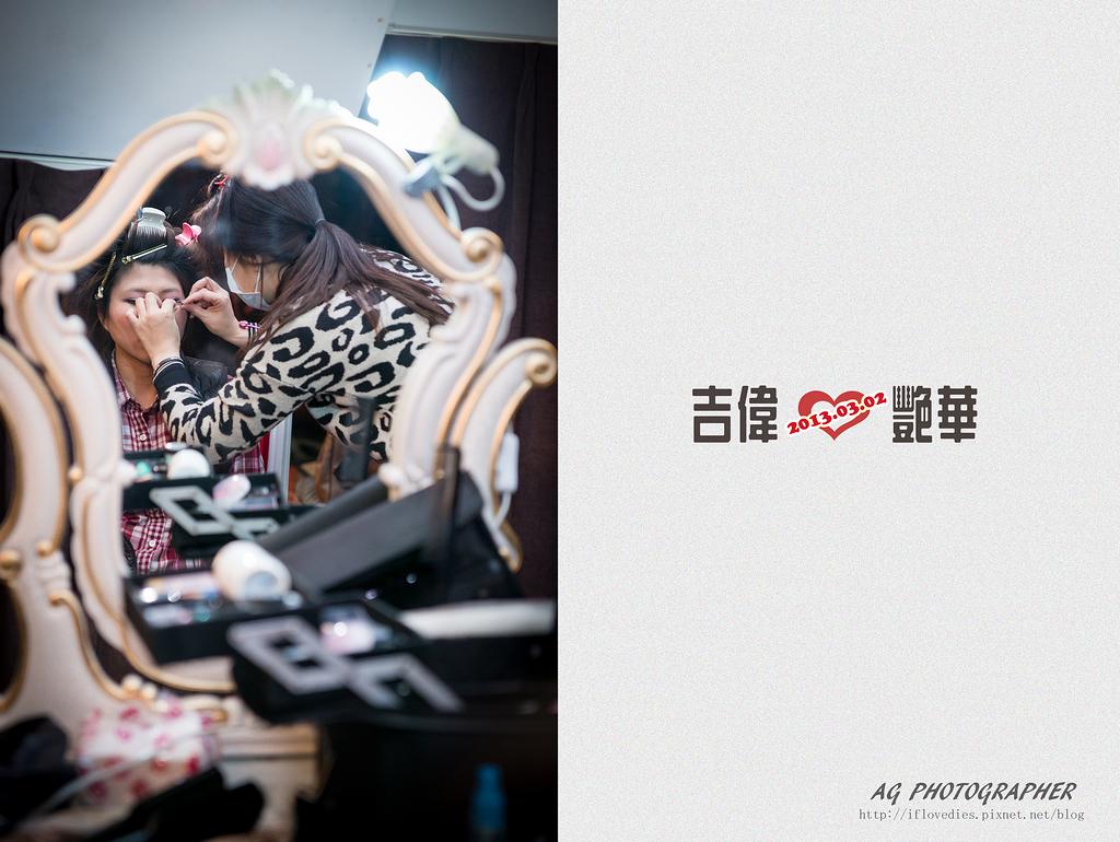 台北桃園新竹優質推薦婚攝婚禮攝影記錄拍照 (6)