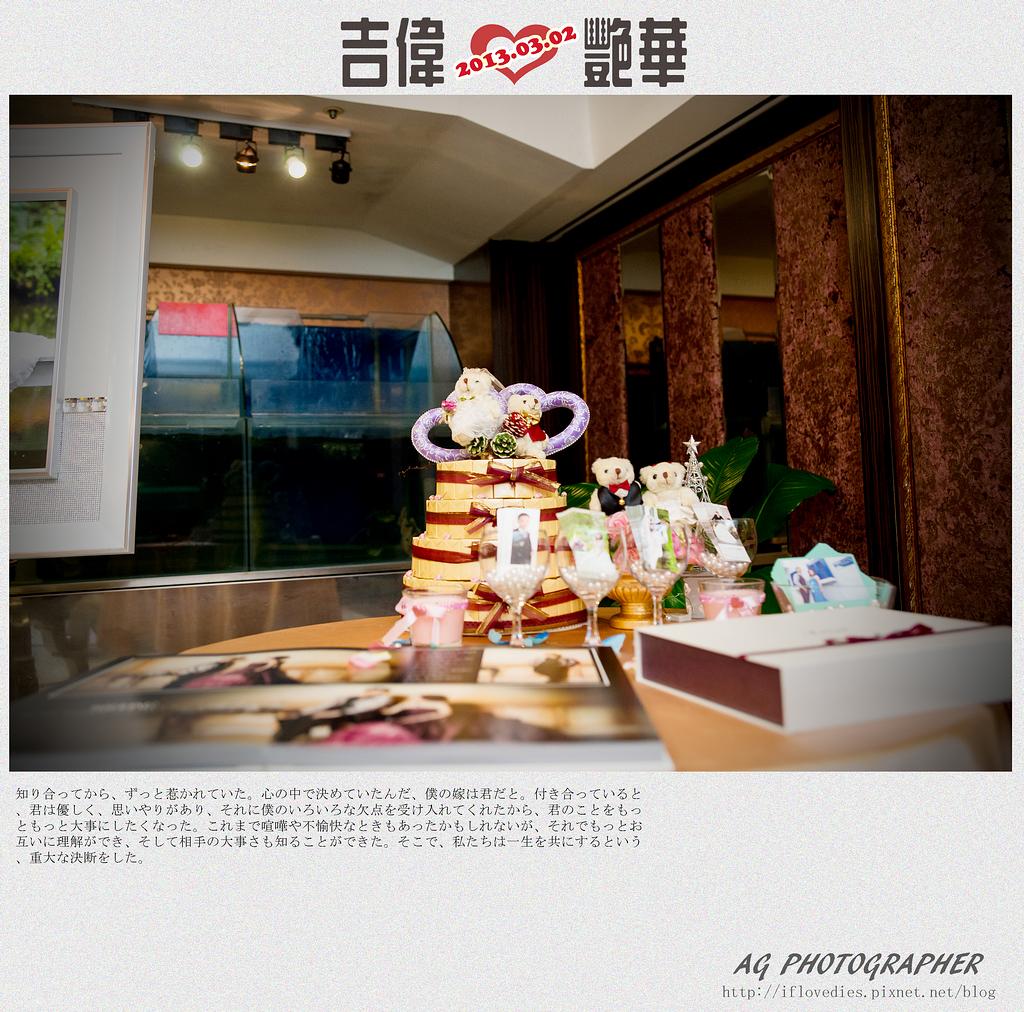 台北桃園新竹優質推薦婚攝婚禮攝影記錄拍照 (7)