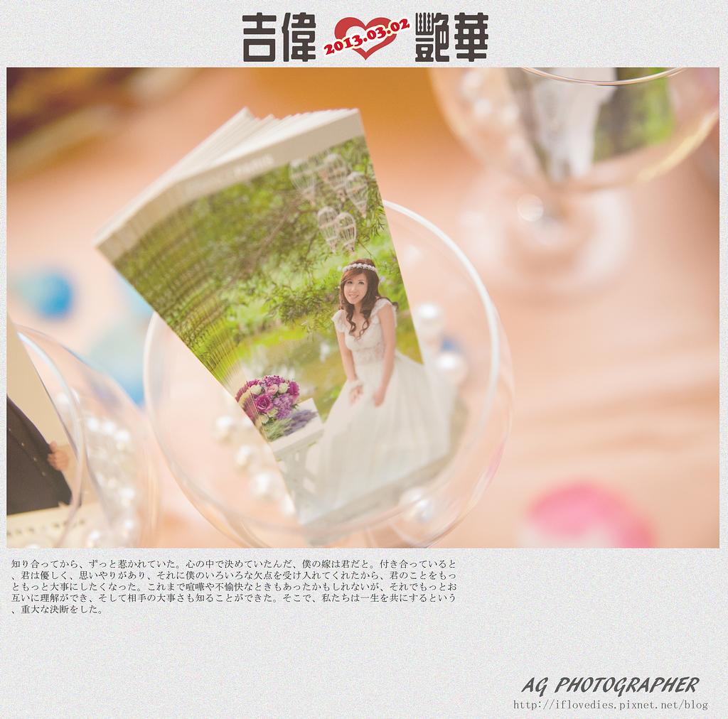 台北桃園新竹優質推薦婚攝婚禮攝影記錄拍照 (8)