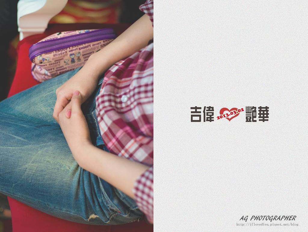 台北桃園新竹優質推薦婚攝婚禮攝影記錄拍照 (9)