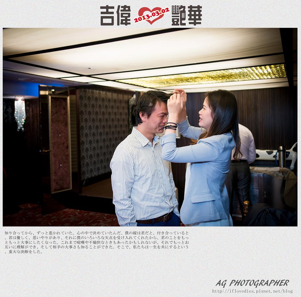 台北桃園新竹優質推薦婚攝婚禮攝影記錄拍照 (10)