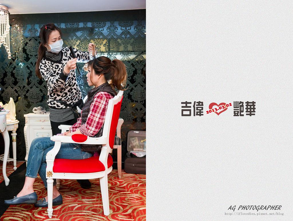台北桃園新竹優質推薦婚攝婚禮攝影記錄拍照 (11)