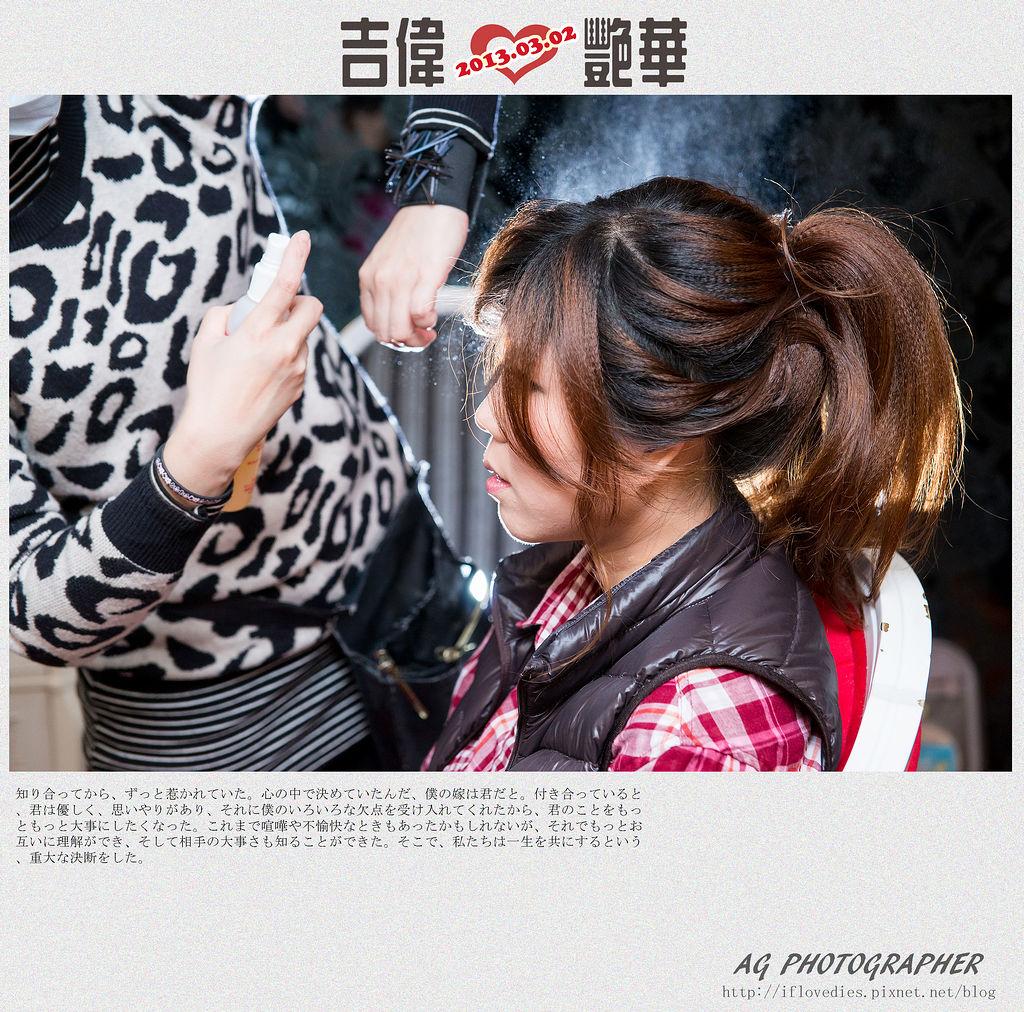 台北桃園新竹優質推薦婚攝婚禮攝影記錄拍照 (12)