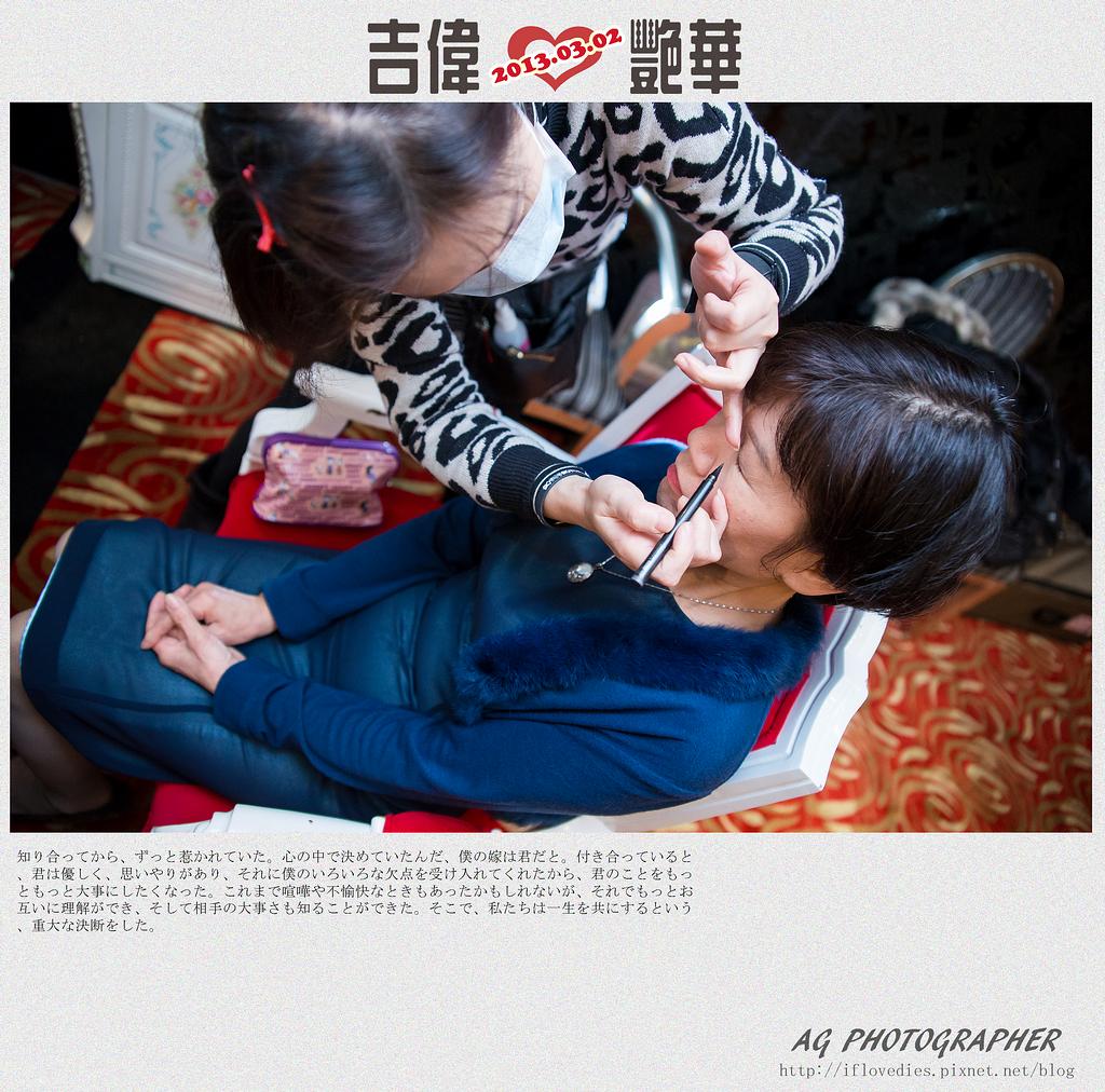 台北桃園新竹優質推薦婚攝婚禮攝影記錄拍照 (14)