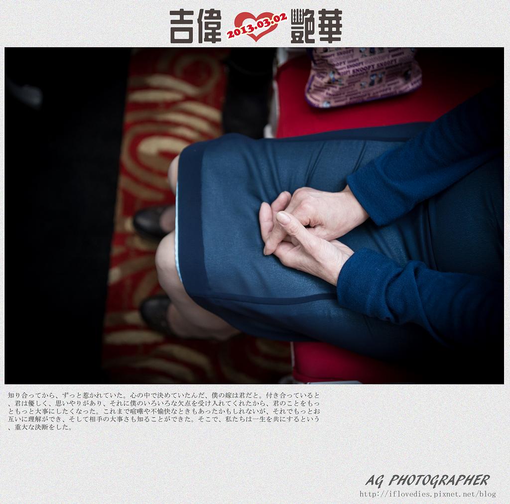 台北桃園新竹優質推薦婚攝婚禮攝影記錄拍照 (15)
