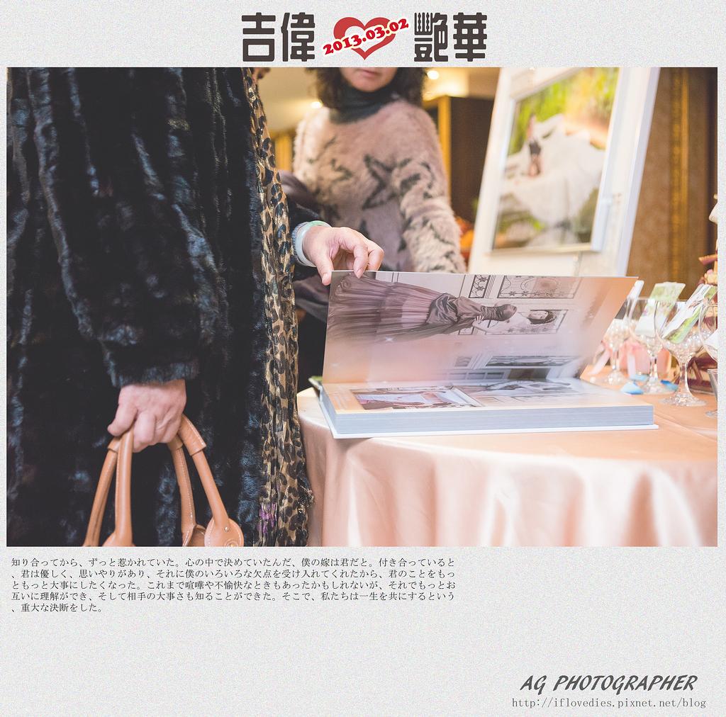 台北桃園新竹優質推薦婚攝婚禮攝影記錄拍照 (16)