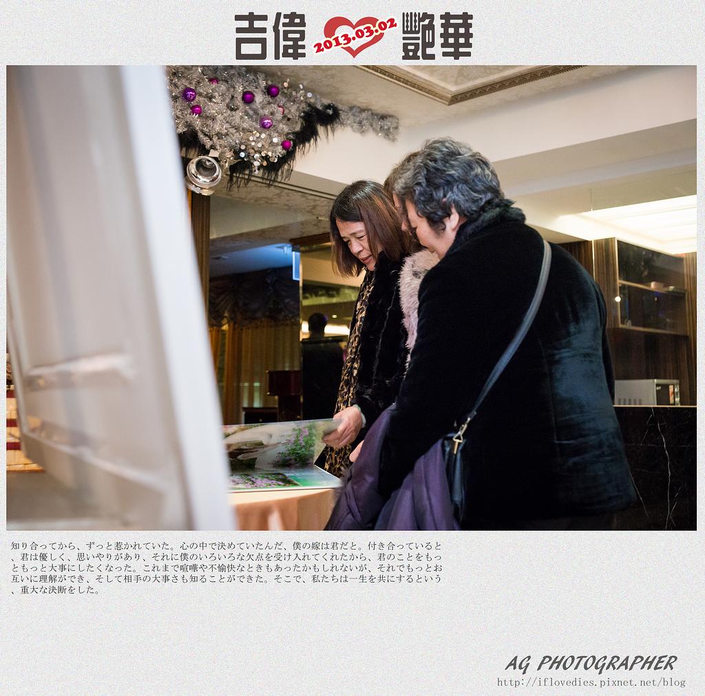 台北桃園新竹優質推薦婚攝婚禮攝影記錄拍照 (17)