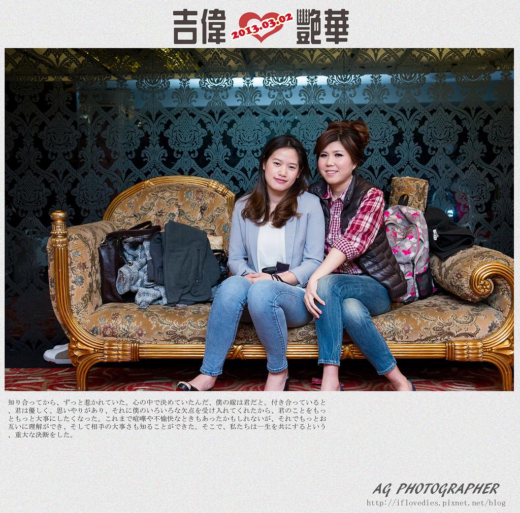 台北桃園新竹優質推薦婚攝婚禮攝影記錄拍照 (18)