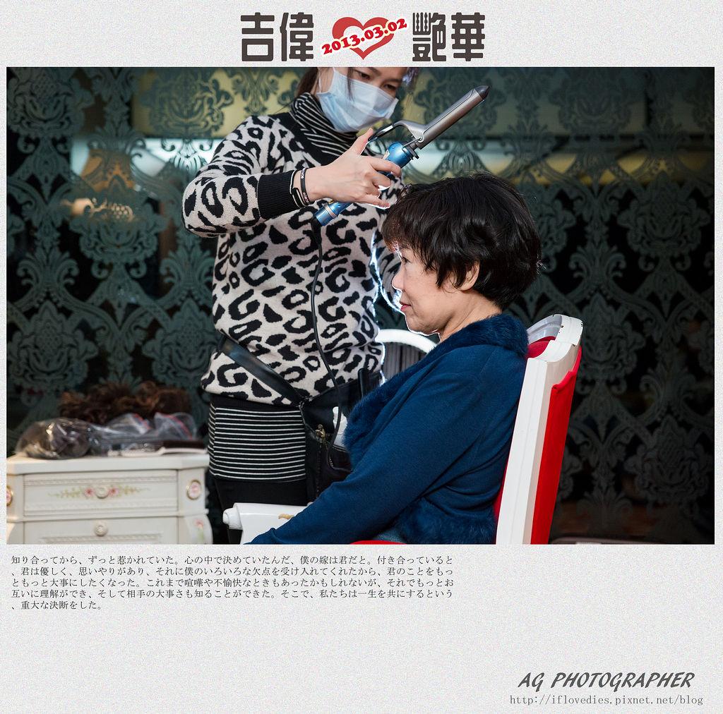 台北桃園新竹優質推薦婚攝婚禮攝影記錄拍照 (19)