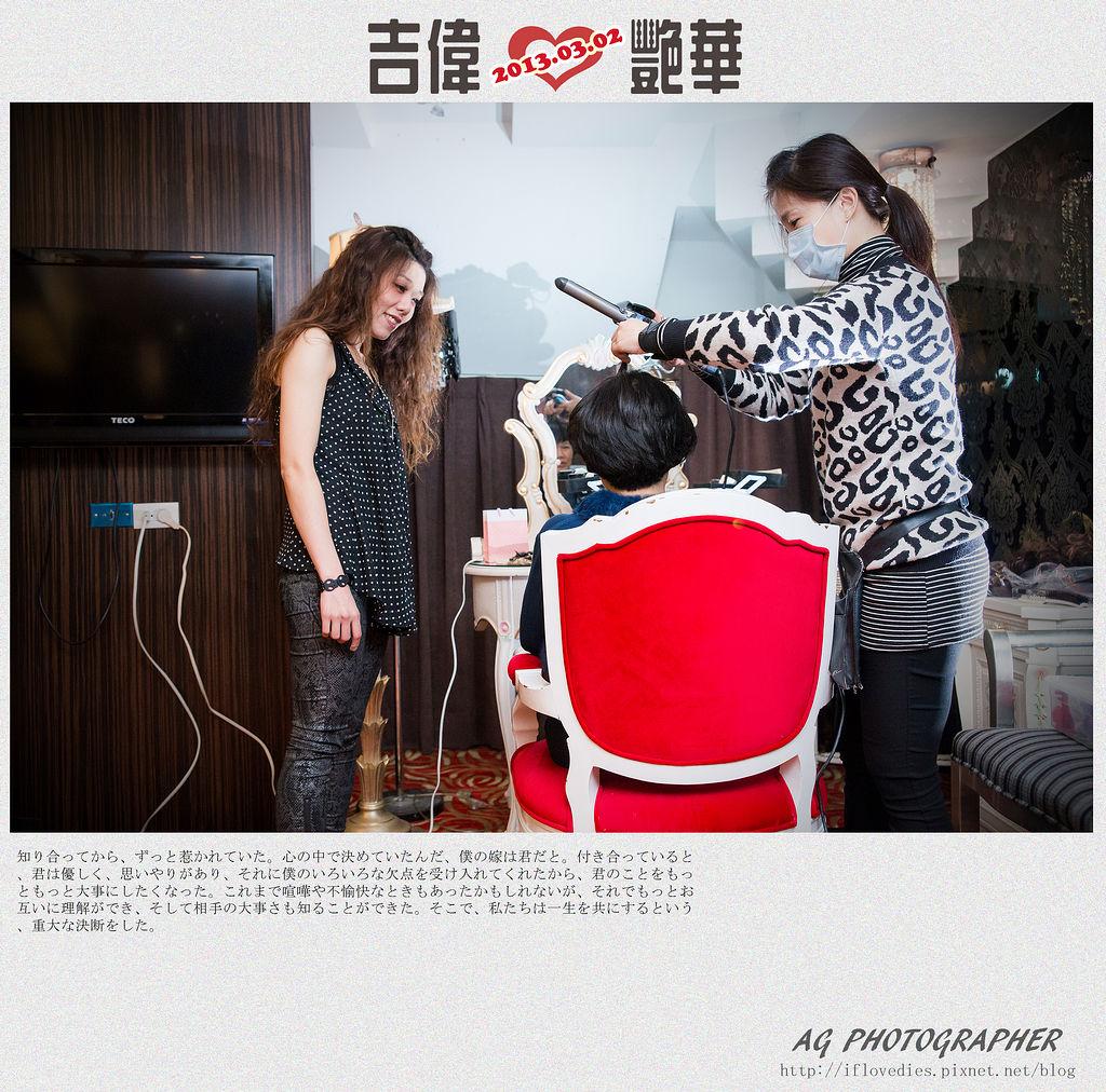 台北桃園新竹優質推薦婚攝婚禮攝影記錄拍照 (20)