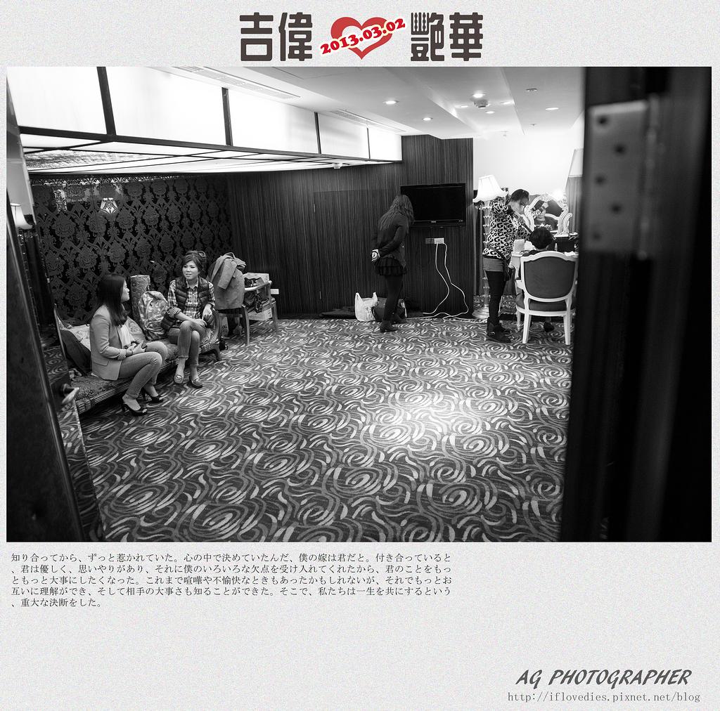台北桃園新竹優質推薦婚攝婚禮攝影記錄拍照 (21)