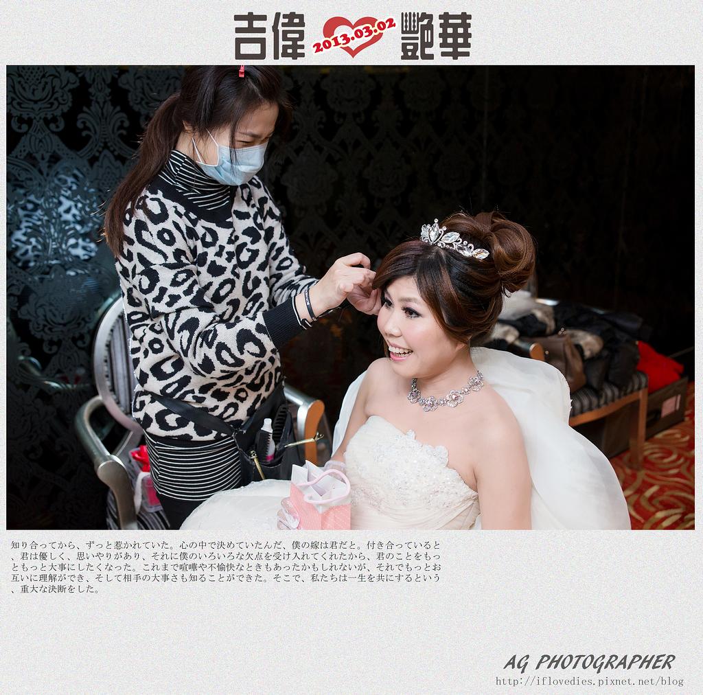 台北桃園新竹優質推薦婚攝婚禮攝影記錄拍照 (22)