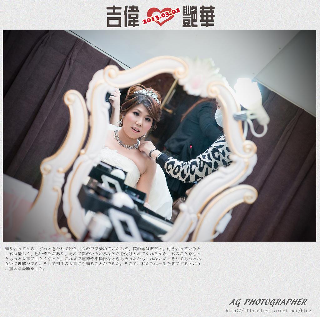 台北桃園新竹優質推薦婚攝婚禮攝影記錄拍照 (23)
