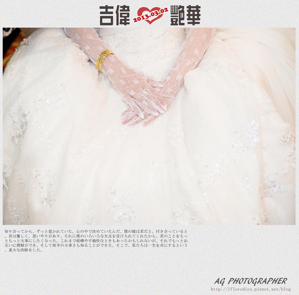 台北桃園新竹優質推薦婚攝婚禮攝影記錄拍照 (24)