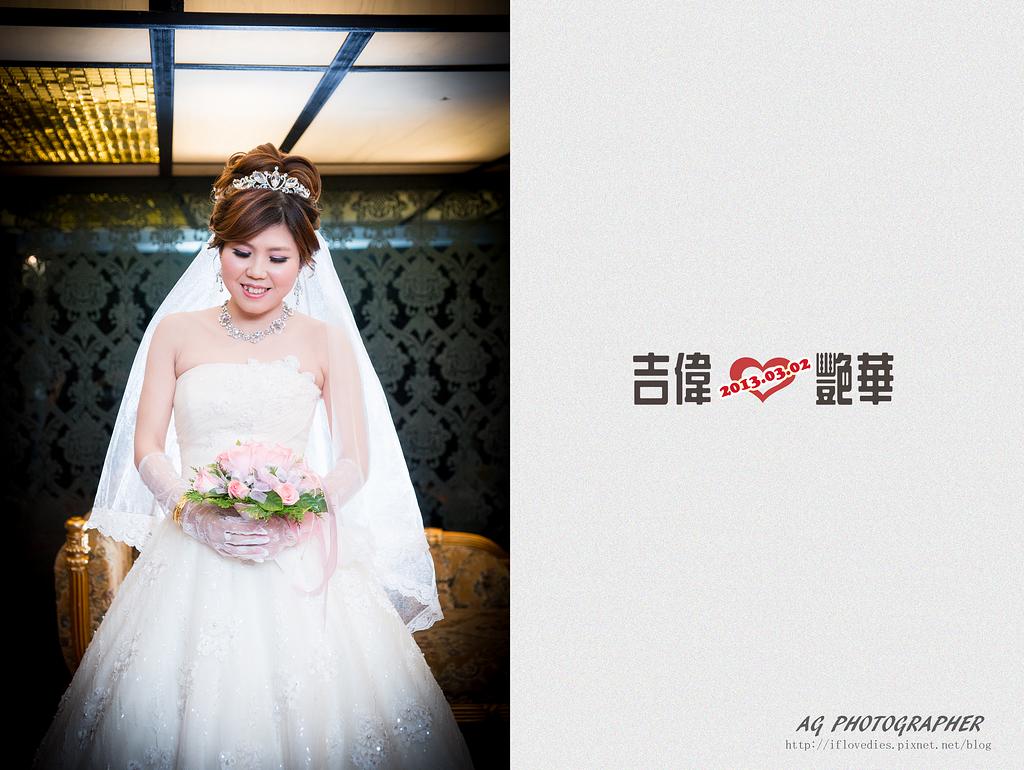 台北桃園新竹優質推薦婚攝婚禮攝影記錄拍照 (25)