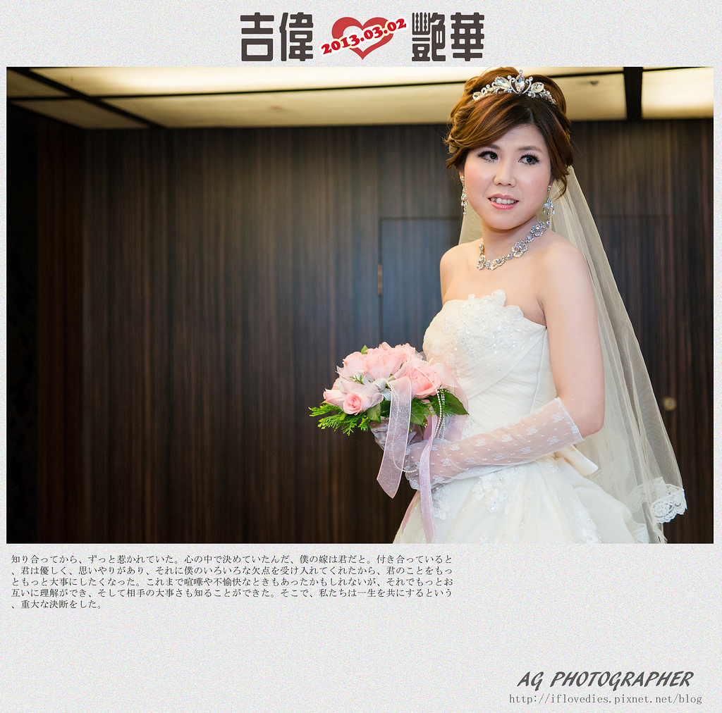 台北桃園新竹優質推薦婚攝婚禮攝影記錄拍照 (27)
