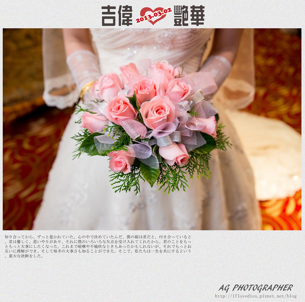 台北桃園新竹優質推薦婚攝婚禮攝影記錄拍照 (28)
