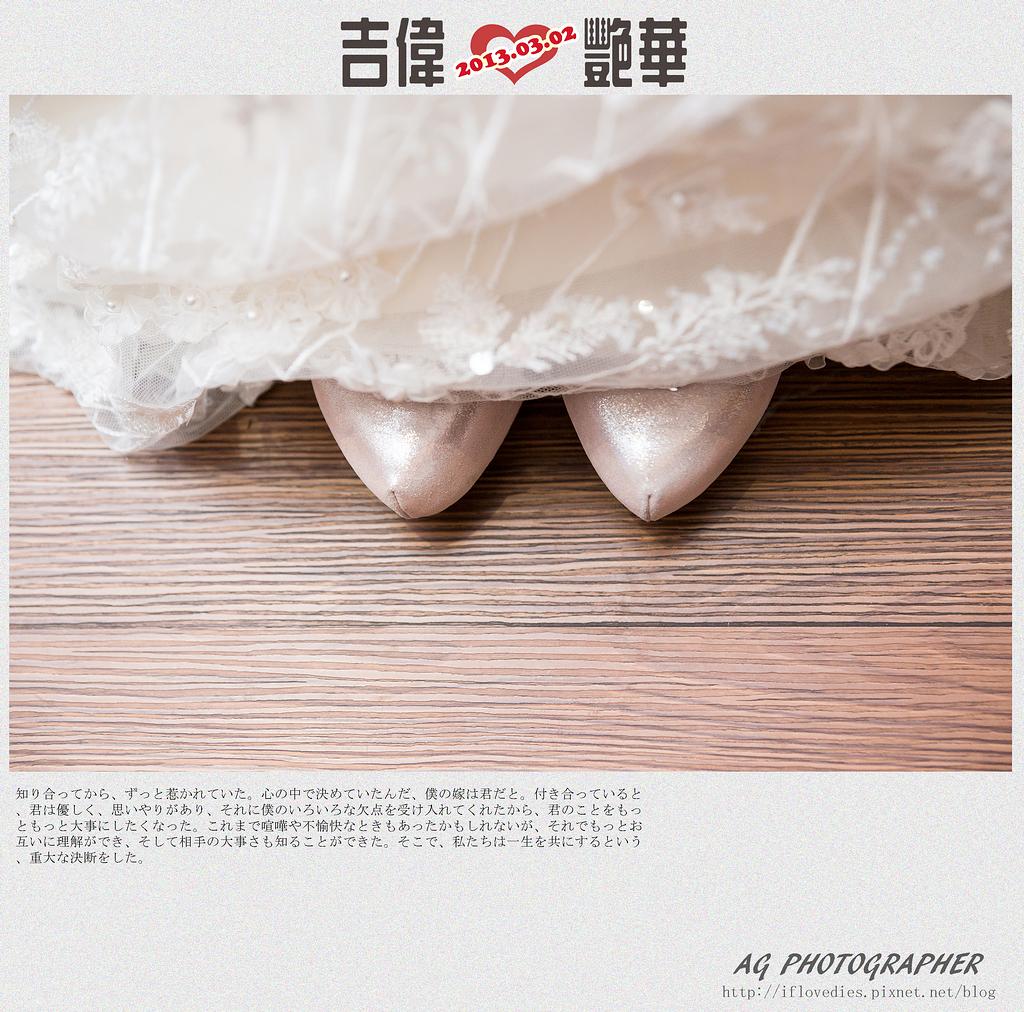 台北桃園新竹優質推薦婚攝婚禮攝影記錄拍照 (29)