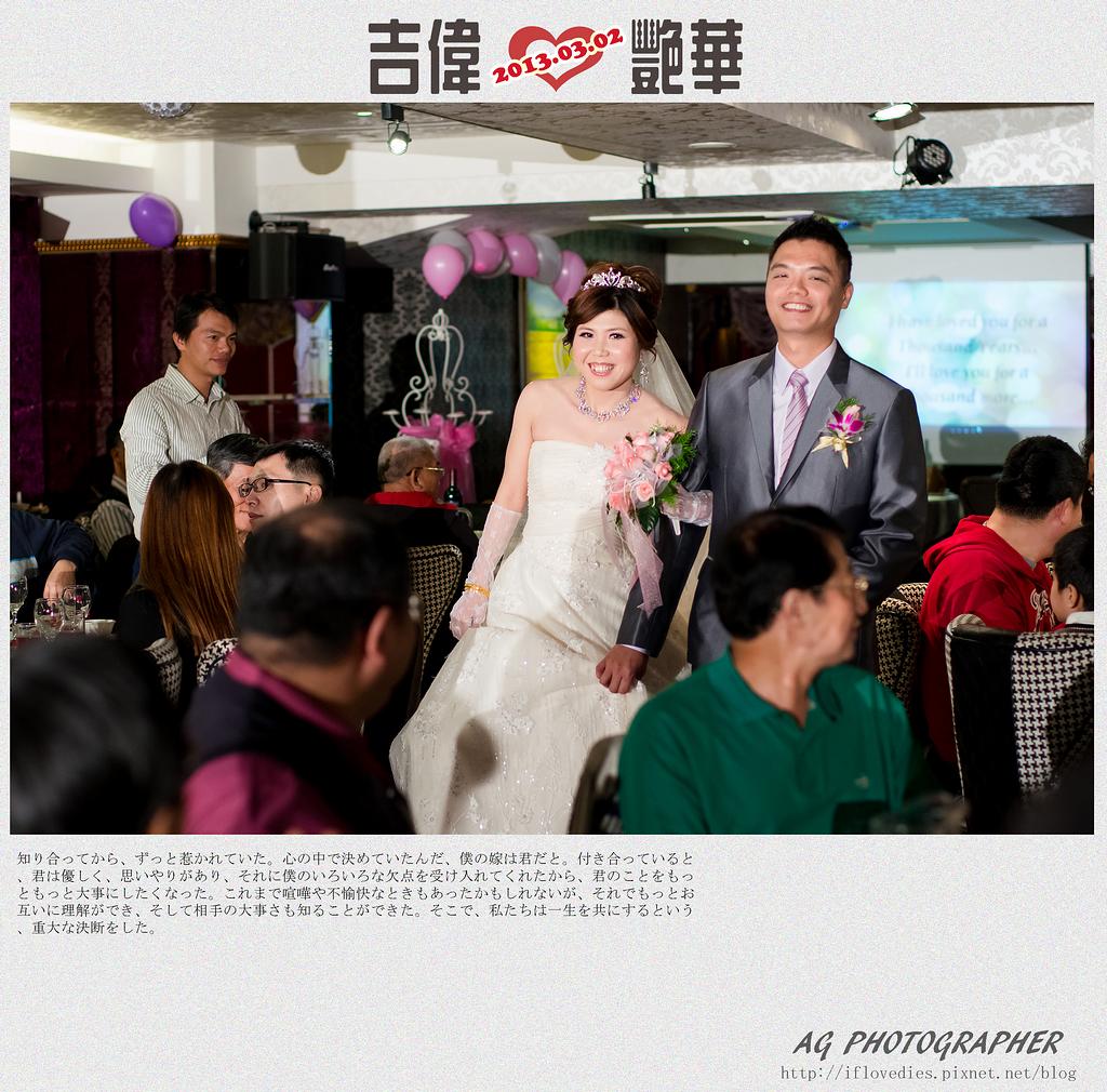 台北桃園新竹優質推薦婚攝婚禮攝影記錄拍照 (30)