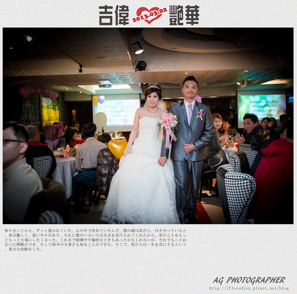 台北桃園新竹優質推薦婚攝婚禮攝影記錄拍照 (31)