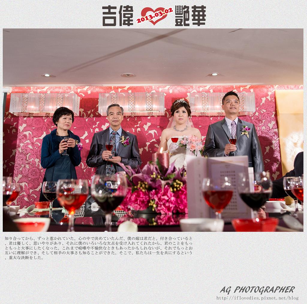 台北桃園新竹優質推薦婚攝婚禮攝影記錄拍照 (33)