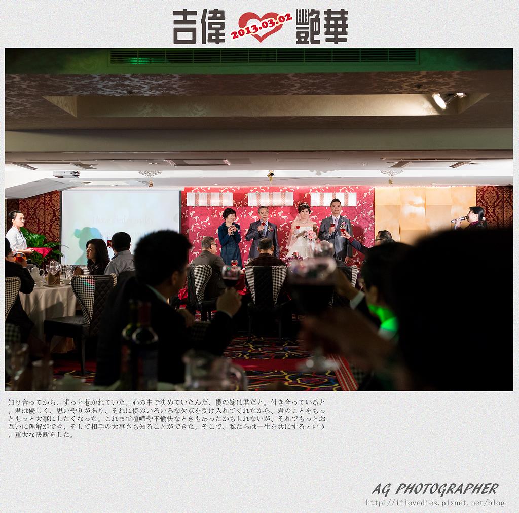 台北桃園新竹優質推薦婚攝婚禮攝影記錄拍照 (34)