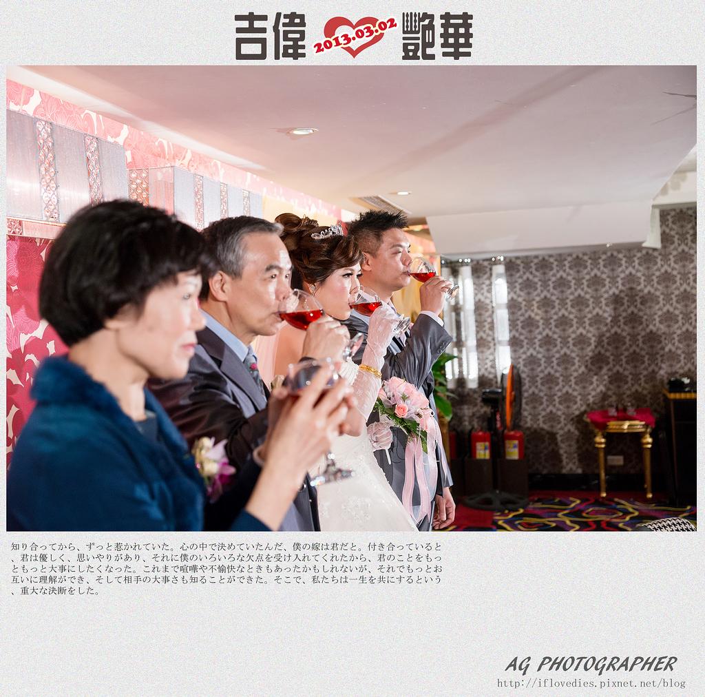 台北桃園新竹優質推薦婚攝婚禮攝影記錄拍照 (35)