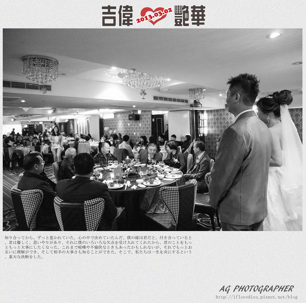 台北桃園新竹優質推薦婚攝婚禮攝影記錄拍照 (36)