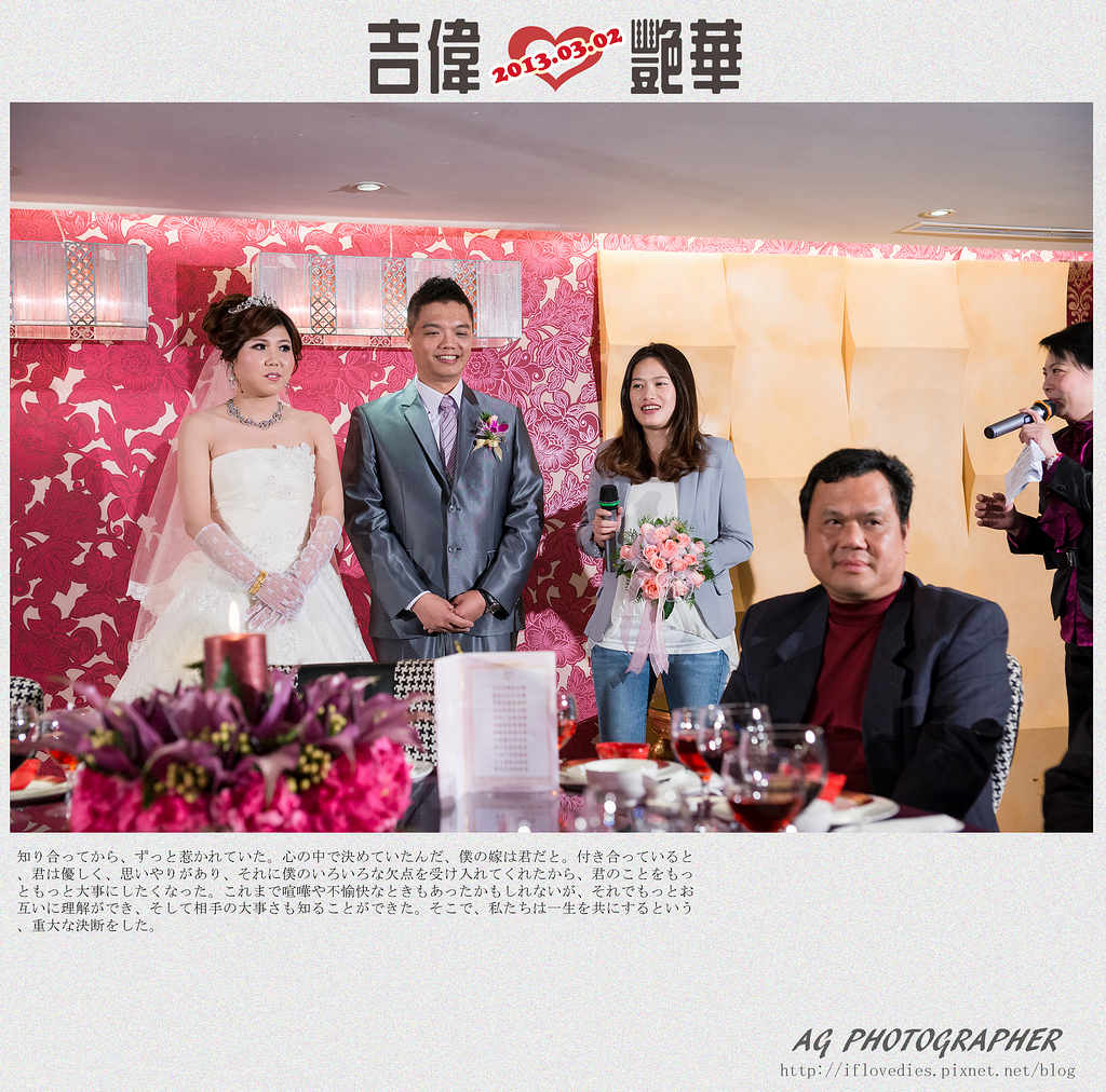 台北桃園新竹優質推薦婚攝婚禮攝影記錄拍照 (37)