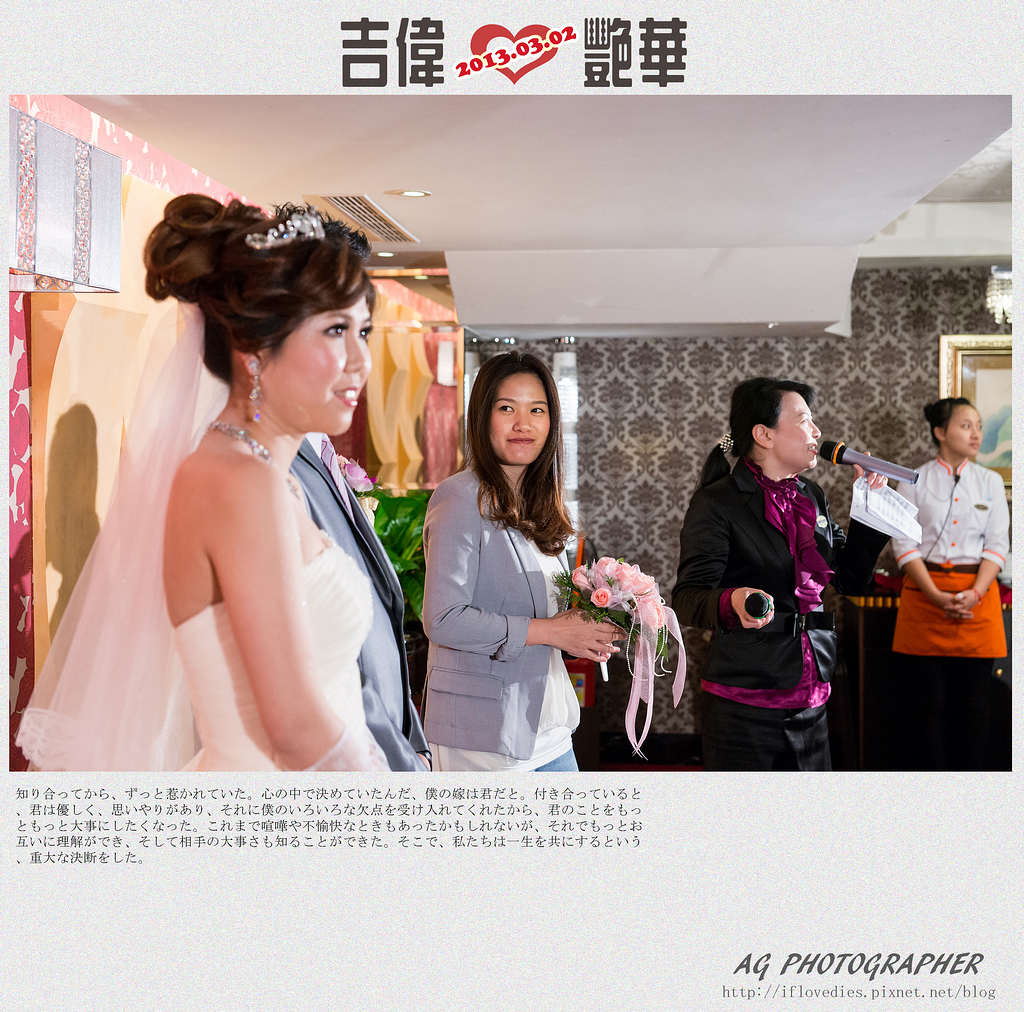 台北桃園新竹優質推薦婚攝婚禮攝影記錄拍照 (38)