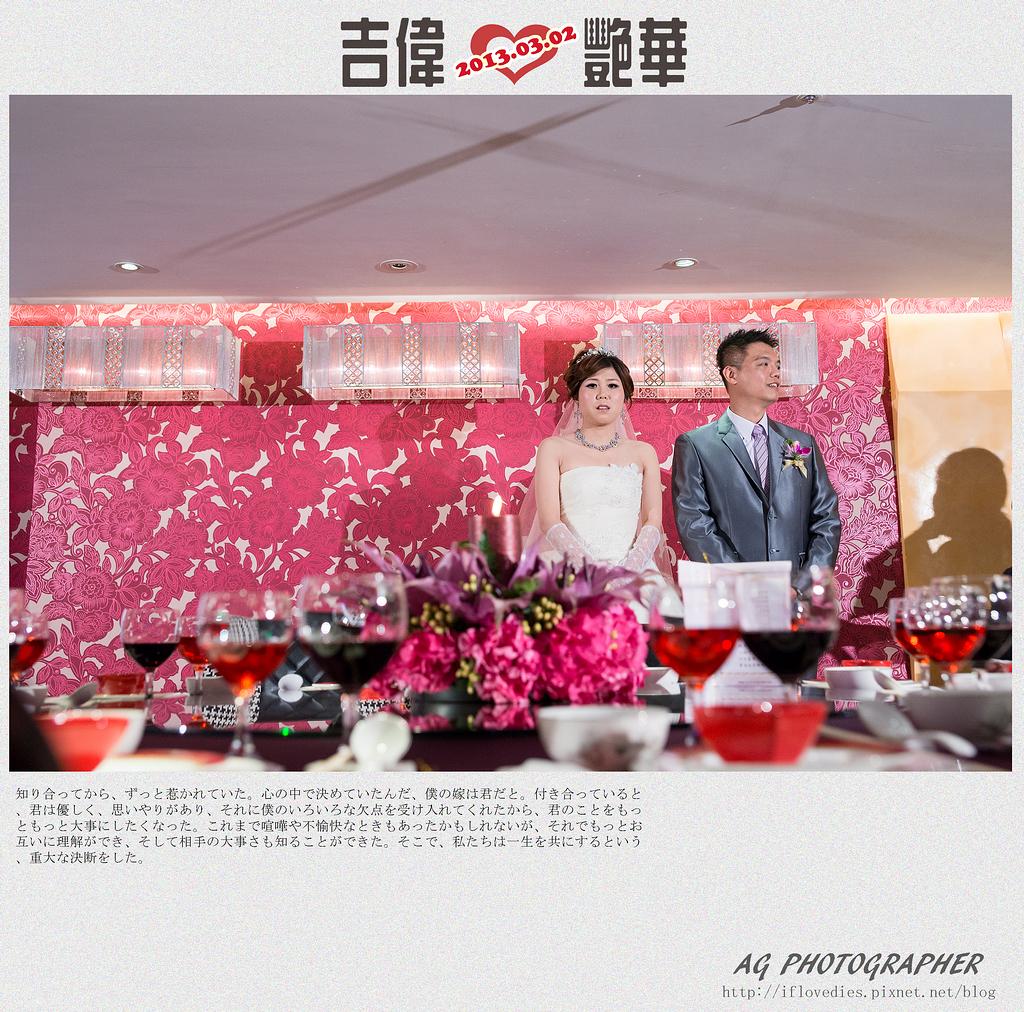 台北桃園新竹優質推薦婚攝婚禮攝影記錄拍照 (39)