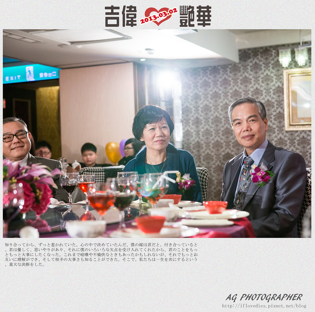 台北桃園新竹優質推薦婚攝婚禮攝影記錄拍照 (40)