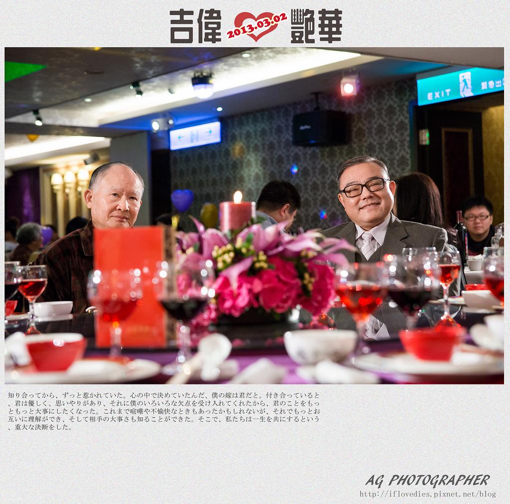 台北桃園新竹優質推薦婚攝婚禮攝影記錄拍照 (41)