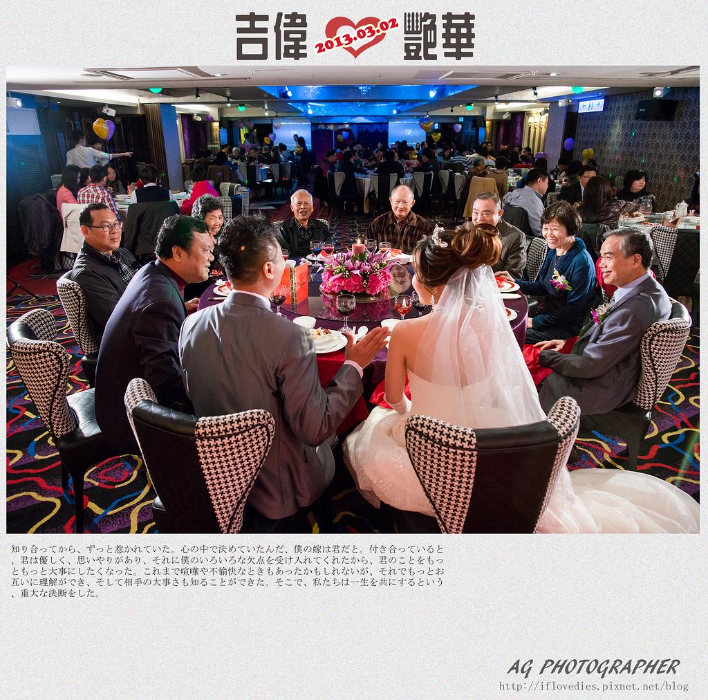 台北桃園新竹優質推薦婚攝婚禮攝影記錄拍照 (42)